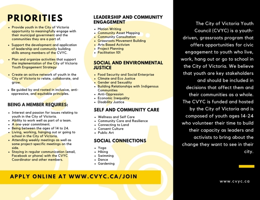 Join City of Victoria Youth Council 2017-2018